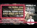 """Download Video Download JSA 귀순병사 오청성 그가 나타났다. 한국이 아닌 일본에서 인터뷰 """"한국군 군대같은 군대 아니다""""라고 말해 3GP MP4 FLV"""