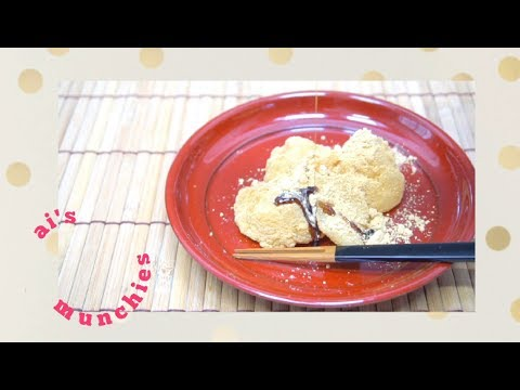 Have You Ever had Warabi Mochi? Unbelievably Easy and Yummy!