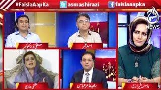 Faisla Aapka - 30 May 2018 | Aaj News