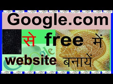 google.com/how to make free website in 2 min/creat your own beautiful website