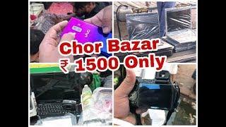 6205257d2fe India s Cheapest JEANS Wholesale Market