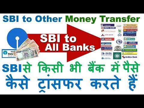 How to transfer money from sbi to other bank ( inter bank transfer ) using net banking