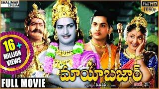 Mayabazar Telugu Full Length Movie || Sr. NTR, ANR, S.V. Ranga Rao, Savitri || Shalimarcinema