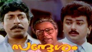 Sandesam Malayalam Full Movie |  Srinivasan, JayaRam, Thilakan | Malayalam Full HD Movies 2017