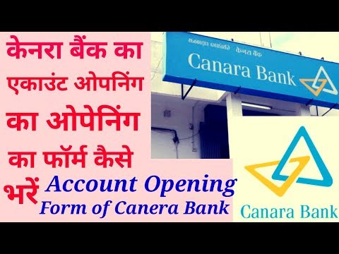 How to fill Canera Bank Account Opening Form: fully explained Hindi/English