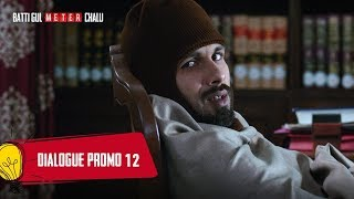 Dialogue Promo 12: Batti Gul Meter Chalu |Shahid Kapoor,Shraddha Kapoor, Divyendu Sharma,Yami Gautam