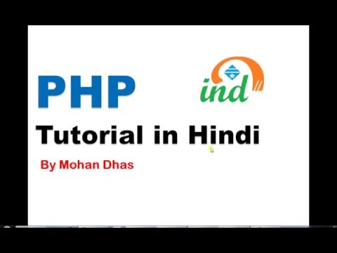 php tutorial in hindi   #9 Variable Data Type in PHP 2