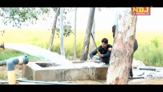Top Haryanvi Folk Song.....Khet Me Duty.....Full HD Video......NDJ Music