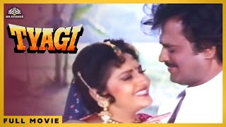 Tyagi | Rajinikanth, Prem Chopra, Gulshan Grover and Shakti Kapoor | Hindi Action Full Movie