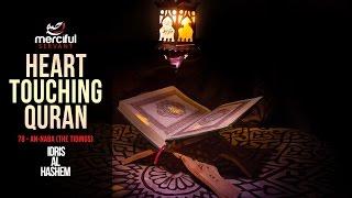 Beautiful Quran Recitation - Heart Touching - By Idris Al Hashem