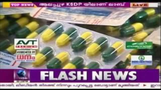 Kerala Govt Starts Lab To Test Quality Of Medicines At KSDP
