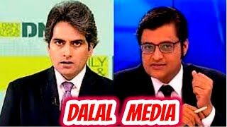 INDIAN GODI MEDIA IS CORRUPTED?
