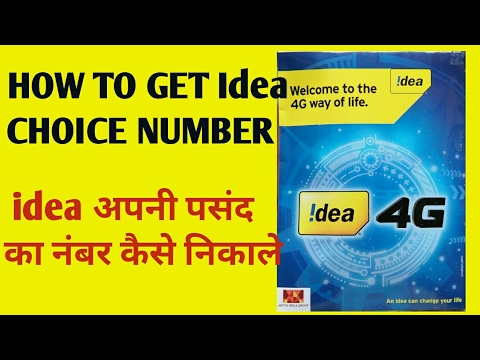 GET Idea CHOICE NUMBER