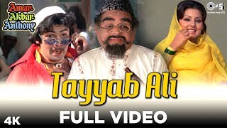 Tayyab Ali Pyar Ka Dushman  Full Video - Amar Akbar Anthony | Mohammad Rafi | Vinod, Amitabh, Rishi