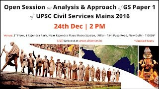 Open session on Analysis and Approach of GS Paper 1 of UPSC Civil Services Mains 2016 exam