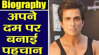 Sonu Sood Biography: Life History | Career | Unknown Facts | FilmiBeat