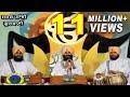 Lakh Khushian Patshahian Top Gurbani By Bhai Joginder Singh