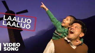 Laalijo Laalijo Official Video Song   Nanna   Vikram   Anushka   Amala Paul