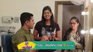 Life Is Beautiful | Promo 2 | 17th August 2019 | ETV Plus