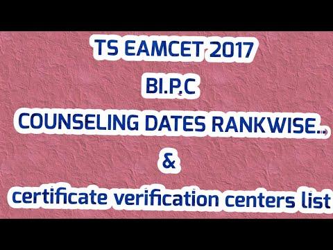 Ts Eamcet 2017 bi.p.c counseling Dates Rankwise|| TS eamcet helpline centres list Fee Details