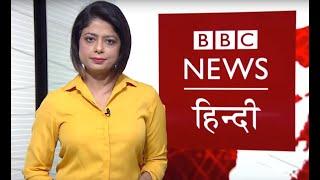 Ayodhya Verdict पर देखिए BBC Hindi की ख़ास कवरेज सारिका के साथ (BBC Hindi)