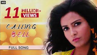Calling Bell (Full Video) | Aami Sudhu Cheyechi Tomay | Ankush | Subhashree | Eskay Movies