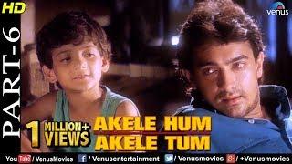 Akele Hum Akele Tum - Part 6 | Aamir Khan | Manisha Koirala | 90