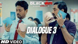 Tera Dev Dekhne Mey Kesa Hai?: Blackमेल  (Dialogue Promo 3) | Irrfan Khan | 6th April 2018