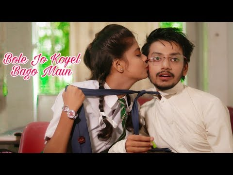 Xxx Mp4 Bole Jo Koyal Bago Mein Cute School Love Story New Hindi Song By Lovesheet 2019 3gp Sex