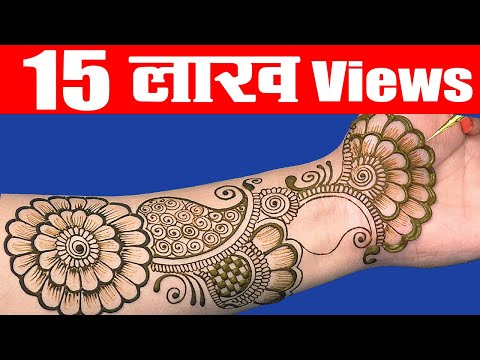 Eid Special Mehndi Design for Hands | New Floral Mehndi Design by Sonia Goyal #293