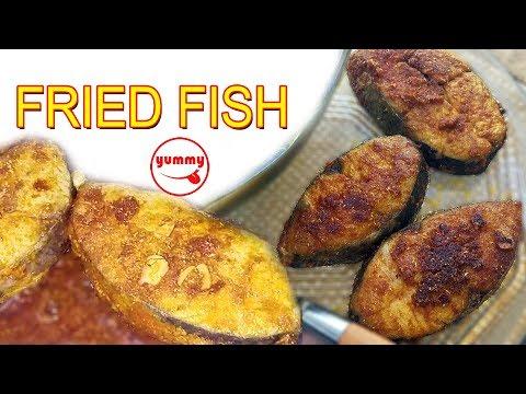 SPICY FRIED SURMAI (सुरमई) FISH - Mackerel | Pakistani Kitchen