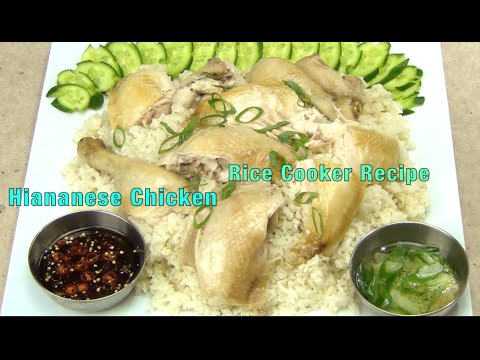 Hainanese Chicken Easy Rice Cooker Video Recipe cheekyricho