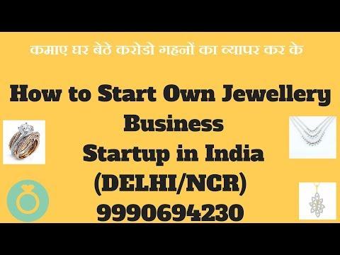 कमाये  करोडो आसानी से,How to start a Jewellery Business/Startup/Store/Line