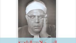 من سورة الأنبياء 060215 // خارجى // محمود عبدالحكم