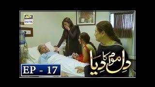 Dil Mom Ka Diya Episode 17 - 23rd October 2018 - ARY Digital Drama