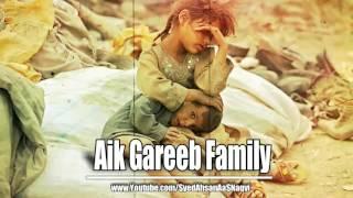 Aik Gareeb Family - Silent Mesage