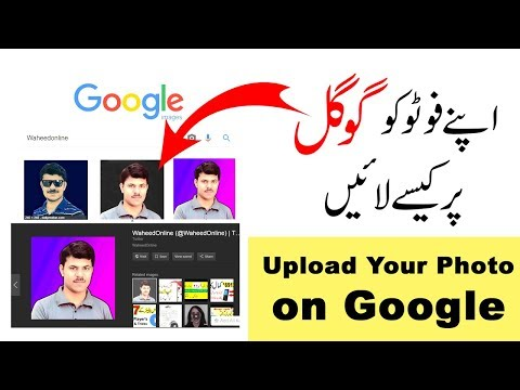 How to Upload My Pictures in Google Images Search Results