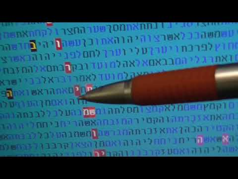 THE  DAY OF JERUSALEM - 5778 - MESSIAH - in bible code  Glazerson
