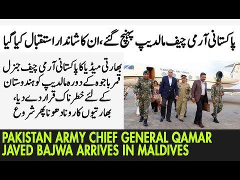Indian Media on Pakistan Army Chief General Qamar Javed Bajwa Arrives in Maldives