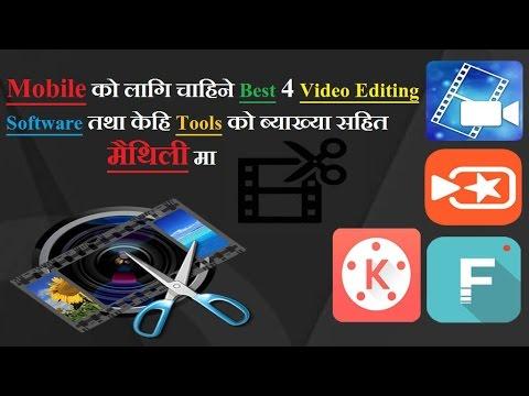 Mobile को लागि चाहिने 4 Best Video Editing Software Explain मैथिलीमा