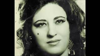 Download Eyşe Şan - Mamir Video