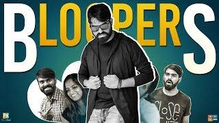 Bloopers Part 3- Ft Bumchick Babloo || Pakkinti Kurradu || Tamada Media