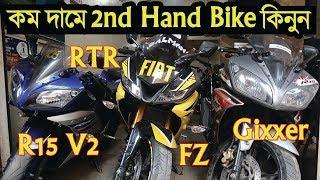 used bike bd Videos - 9tube tv