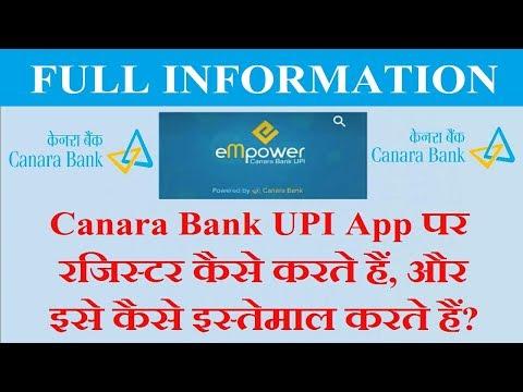 CANARA BANK UPI App   How to Register, Link Bank A/C, Send Money & use   BHIM Canara eMpower  