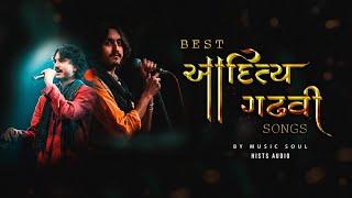 Aditya Gadhvi best audio songs    Gujarati songs    આદિત્ય ગઢવી