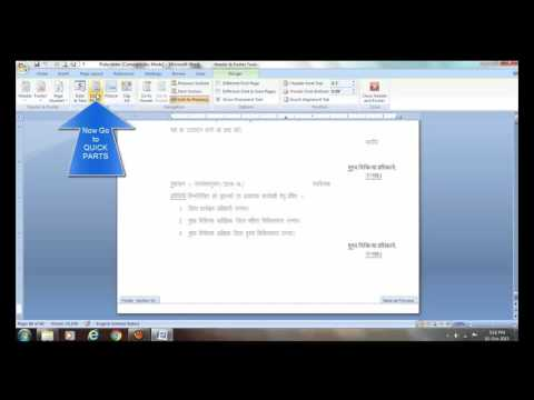 How to insert File Path in Footer in MS Word 2007