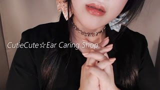 [ASMR English] CutieCute☆Lap Pillow Ear Caring Shop RP (SUB)