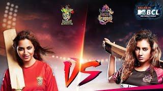 Kolkata Baabu Moshayes v Delhi Dragons 13th Match Full Highlights | Box Cricket League Season-3 2018