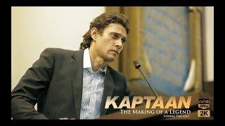 Pakistani Upcomming Movie Kaptaan(Imran Khan)Movie Trailer