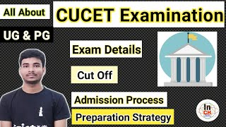 All about CUCET Exam || University || Exam Details || Cut off || Eligibility || Preparation Tips 💡